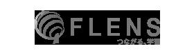 FLENS(フレンズ)株式会社